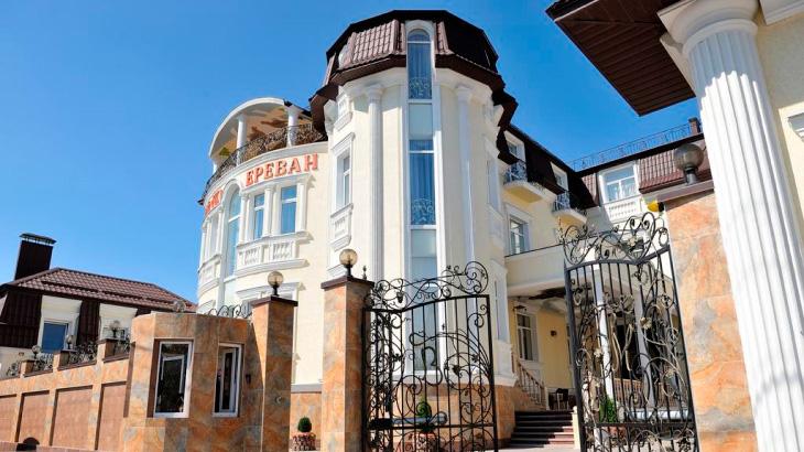 Ереван об отеле